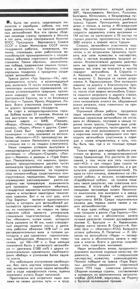 http://s8.uploads.ru/t/wqQim.jpg