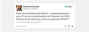 http://s8.uploads.ru/t/wx47V.png