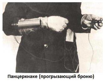 http://s8.uploads.ru/t/x2DKU.png