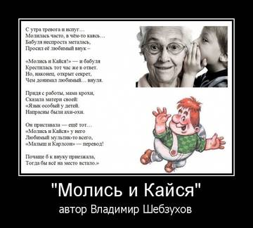 http://s8.uploads.ru/t/xEnGt.jpg