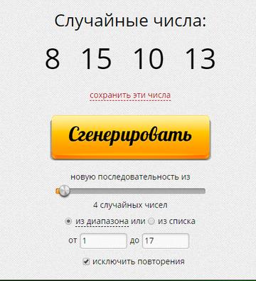 http://s8.uploads.ru/t/xQ6X0.png