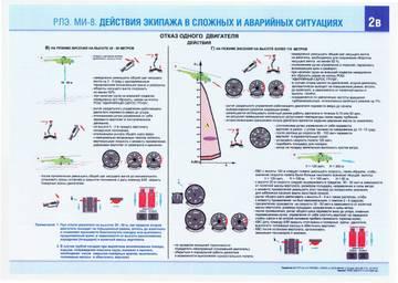 http://s8.uploads.ru/t/xdwei.jpg
