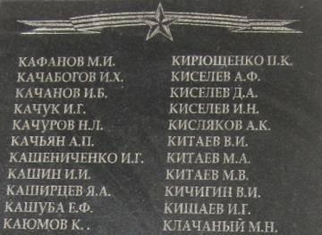 http://s8.uploads.ru/t/xegCj.jpg