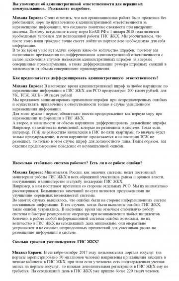 http://s8.uploads.ru/t/xsXjS.jpg
