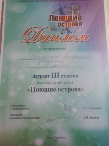 http://s8.uploads.ru/t/yFzpA.jpg