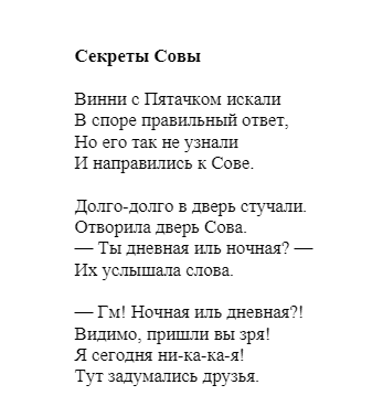 http://s8.uploads.ru/t/yJb3Z.png