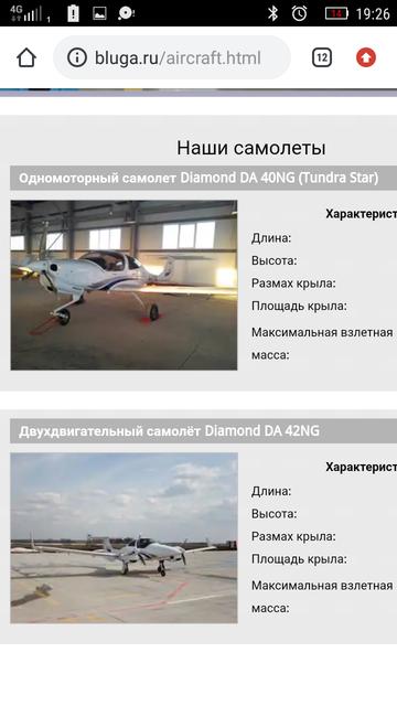http://s8.uploads.ru/t/yJqRz.png