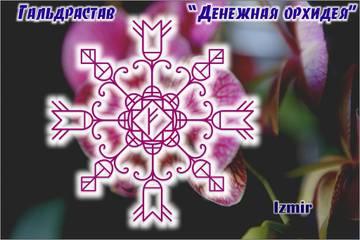 http://s8.uploads.ru/t/yVQLo.jpg