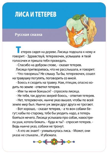 http://s8.uploads.ru/t/ygl0e.jpg
