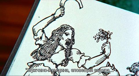 Плетеный человек The Wicker Man