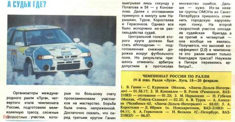 http://s8.uploads.ru/t/yxPSn.jpg