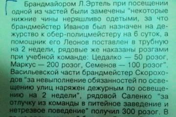 http://s8.uploads.ru/t/yzN0b.jpg