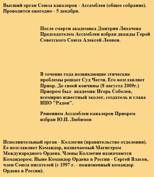 http://s8.uploads.ru/t/z8wOZ.png