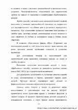 http://s8.uploads.ru/t/zWyVI.jpg