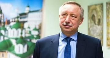 Беглов: в Петербурге примут единые стандарты комфортного проживания