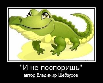 http://s8.uploads.ru/t/zijbU.jpg