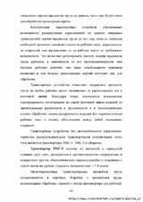 http://s8.uploads.ru/t/zqGxt.jpg