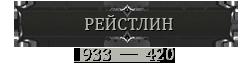 http://s8.uploads.ru/tmzNE.png