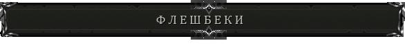 http://s8.uploads.ru/uCw0l.png