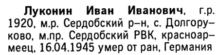 http://s8.uploads.ru/ulky9.png