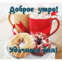 http://s8.uploads.ru/vK5Lp.jpg