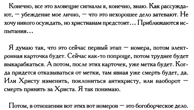 http://s8.uploads.ru/vMuOE.png