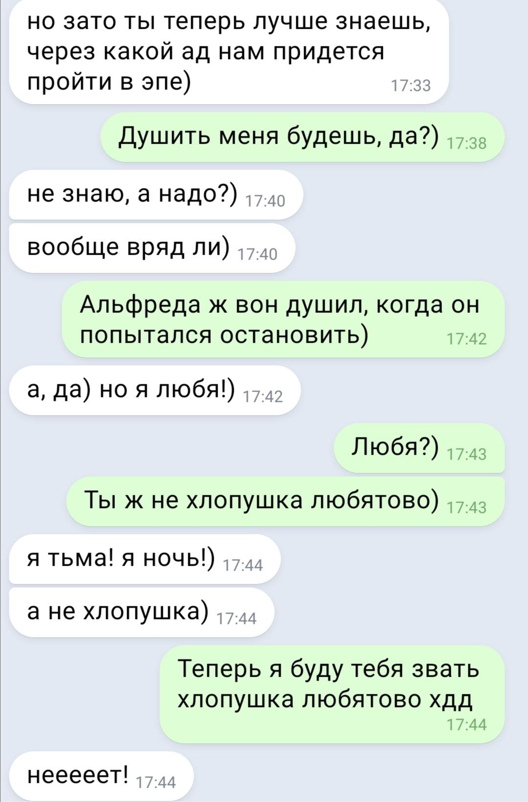 http://s8.uploads.ru/vNBmq.jpg
