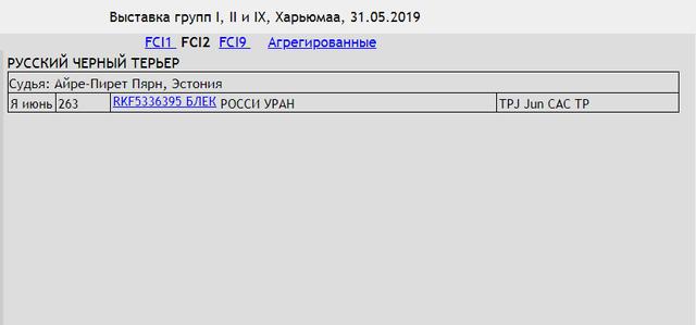 http://s8.uploads.ru/vuGzI.png