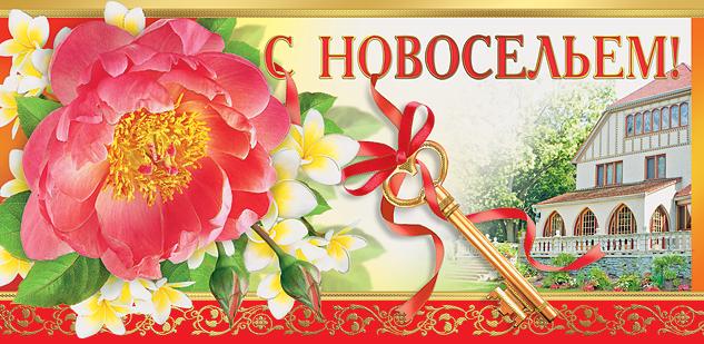 http://s8.uploads.ru/w3pyi.jpg