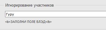 http://s8.uploads.ru/w5jQa.jpg