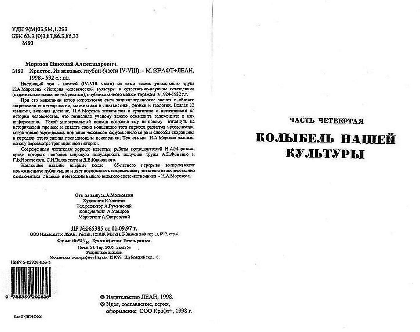 http://s8.uploads.ru/wCgaI.jpg