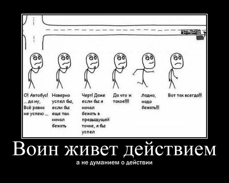 http://s8.uploads.ru/wJFjY.jpg