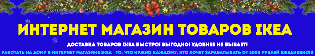 http://s8.uploads.ru/waOCb.png