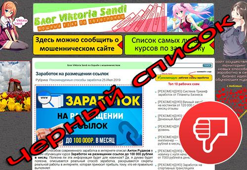 http://s8.uploads.ru/wcFhY.jpg