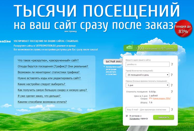 http://s8.uploads.ru/wcrnu.png