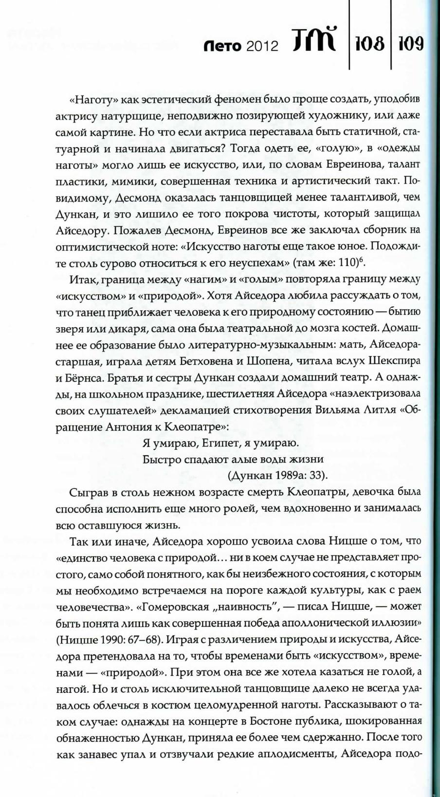 http://s8.uploads.ru/xpACo.jpg