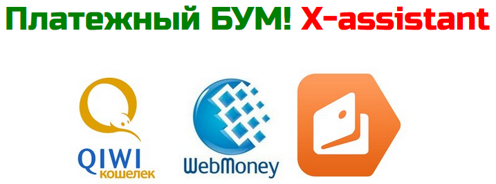 http://s8.uploads.ru/xsEbi.png