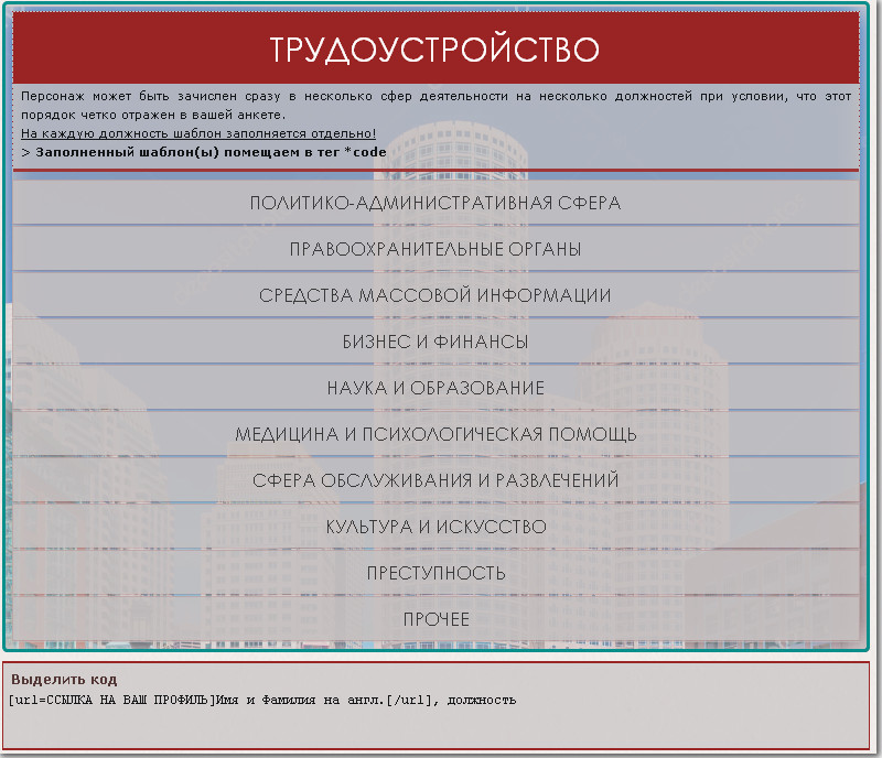 http://s8.uploads.ru/xytDd.jpg