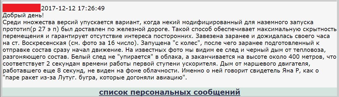 http://s8.uploads.ru/y6UDg.png