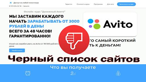 http://s8.uploads.ru/yLPo5.jpg