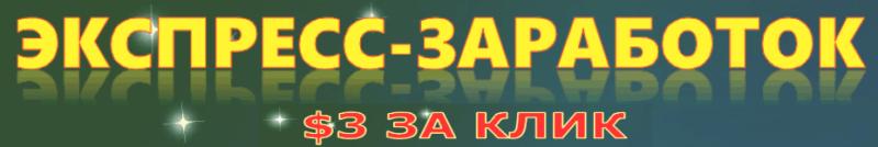 http://s8.uploads.ru/yLmSU.png