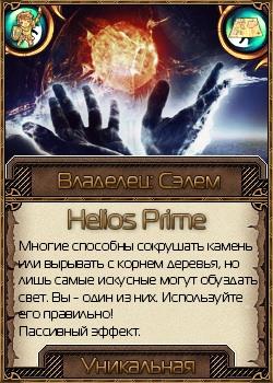 http://s8.uploads.ru/z24UF.jpg