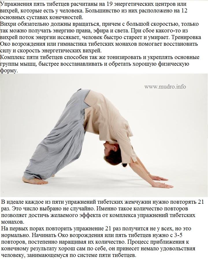 http://s8.uploads.ru/zGecP.jpg