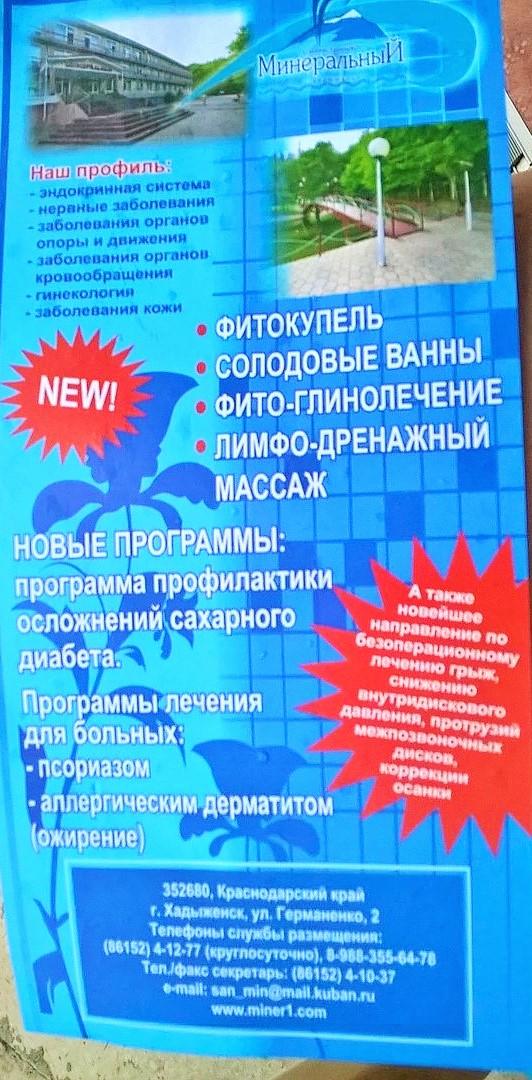 http://s8.uploads.ru/zPiUa.jpg