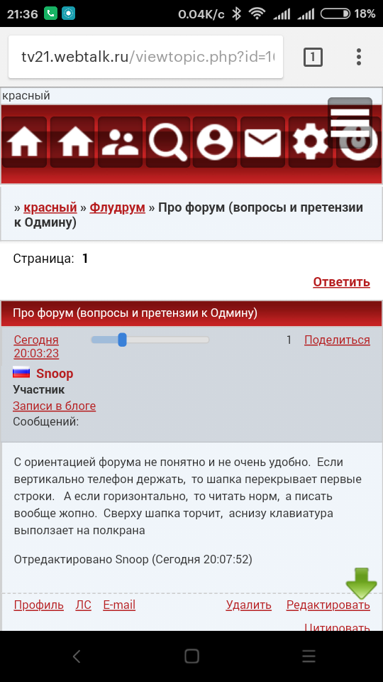 http://s8.uploads.ru/zQ0BE.png