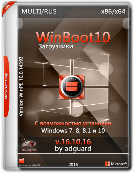 http://s8.uploads.ru/zXvVt.jpg